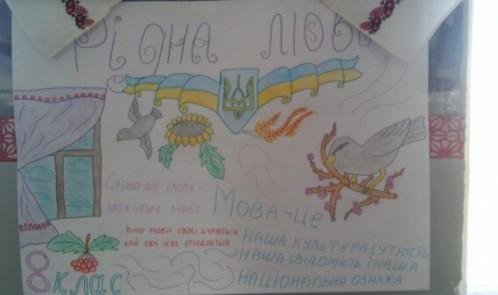 rW_OIFVKhv8